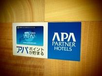 APA PARTNER HOTELS.
