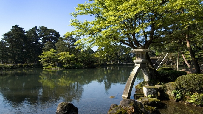 【金沢の旅をお得に楽しむ】金沢文化施設めぐり〜SAMURAIパスポート付プラン 朝食付