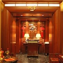 29F中国料理「桃李」