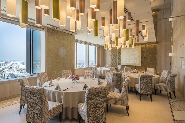 29階 中国料理「桃李」個室
