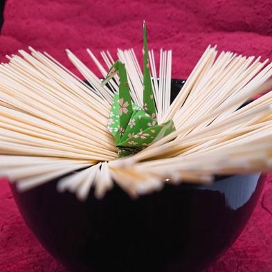 【巡るたび、出会う旅。東北】★☆朝夕2食付き☆★仙台牛たん・白石温麺セットプラン