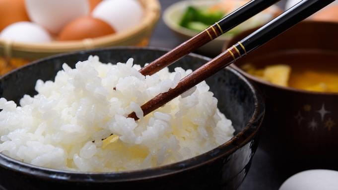 【宮城県民限定】みやぎ宿泊割&クーポン付!!朝食付プラン