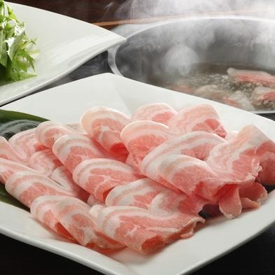 巡るたび、出会う旅。東北【朝夕2食付】富県宮城グランプリJAPANX豚しゃぶしゃぶ食べ放題(60分)
