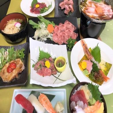 ★☆朝夕2食付☆★迷ったらコレ!夕食選べるプラン