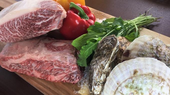 【室数限定】テントテラス席で仙台牛焼肉と三陸産浜焼きを堪能 アウトドアプラン