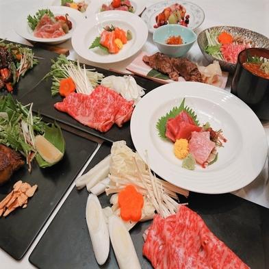 【巡るたび、出会う旅。東北】【朝夕2食付】宮城が誇る仙台牛A5 選べる和食会席プラン