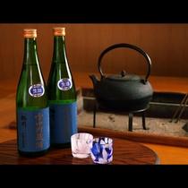 限定商品[蔵出し雪中貯蔵酒]なくなり次第ご提供できなくなる希少価値のある商品。