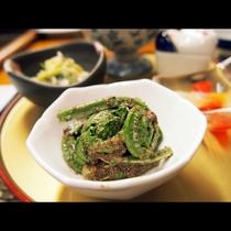 6月いっぱいまでは山菜料理が食を飾ります♪採れたての山菜をしっかりと下拵えして作ります。