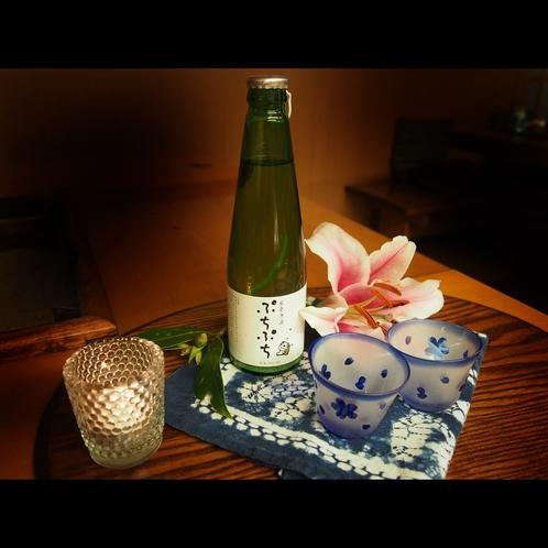 記念日プランの特典にお付けしているスパークリング日本酒です♪