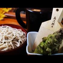 磐梯山の伏流水で打った十割蕎麦に 本山葵を直接蕎麦に付けるのが住吉流。