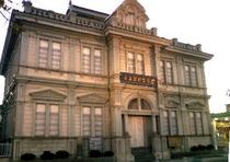 青銀記念館(洋館)