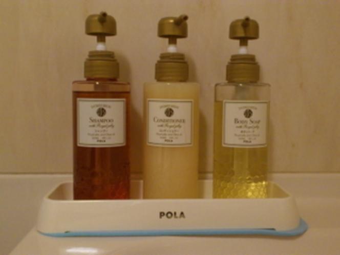 POLA製シャワーブレイククラス