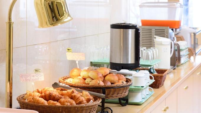 【岩手県民限定・盛岡の宿応援割】パンと挽きたてコーヒーのお目覚め軽朝食付★
