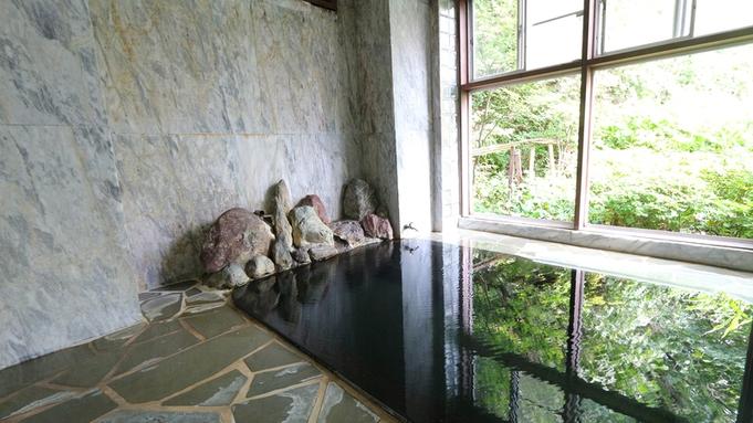 温泉満喫 自慢の朝食付きプラン(WI-FI完備)