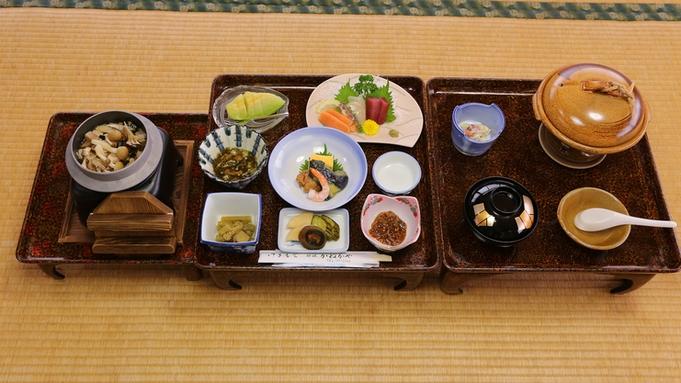 選べるメイン料理は5品から選択!女将特製こだわりの季節食材御膳Aプラン(WI-FI完備)