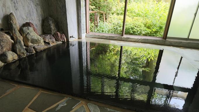温泉満喫 素泊まりプラン(WI-FI完備)