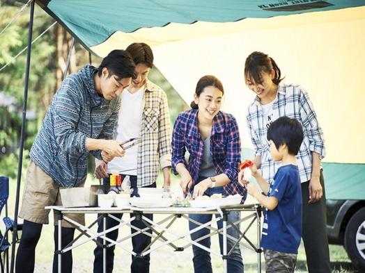 ◆30日前優待(素泊)◆テント代わりにホテル泊、新しいキャンプstyle!※未就学児は無料