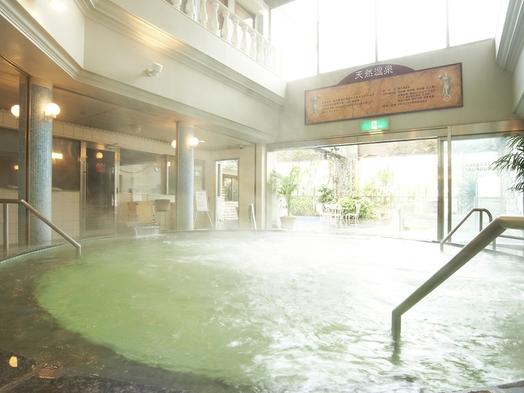 神戸の観光やビジネスに!【早割30】カプセルホテル宿泊プラン ポイント5倍♪