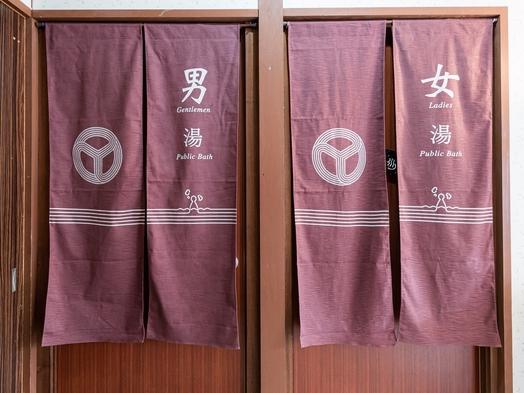 【夕食付き】厳選☆鉢伏鍋に名物川魚(アマゴ)付プラン
