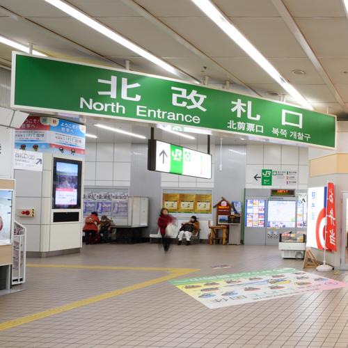 【盛岡の玄関口】東北新幹線JR盛岡駅北改札口からのご利用が便利です。