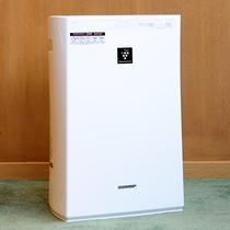 【加湿空気洗浄機(貸出品)】フロントまでお申し付け下さい。※数量限定