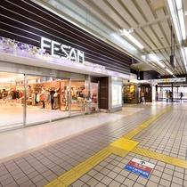 【盛岡駅ビルFESAN】お土産やフードデリ、飲食店、ファッション雑貨等が揃っております。