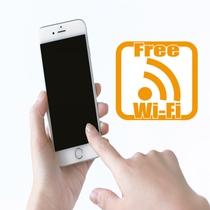 【全館Wi-Fi無料接続OK】スマホやPCもストレスフリーで利用可能です!