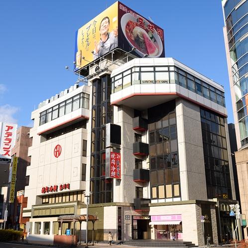 【盛岡に来たら盛岡冷麺♪】ホテル近隣に老舗点等たくさんございます。フロントでご紹介します♪