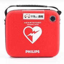 AEDを施設内に設置しております。