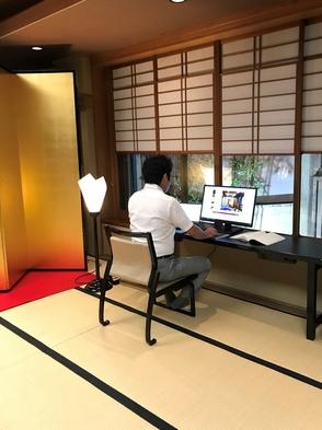 数寄屋造りの和室【椅子とテーブルの設備】でワ—ケーション&テレワーク