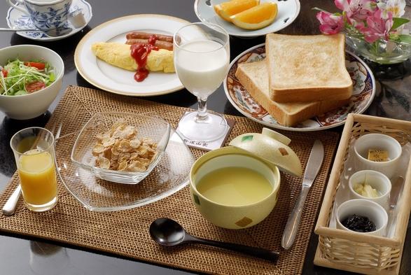 充実の和/洋朝食付きプラン
