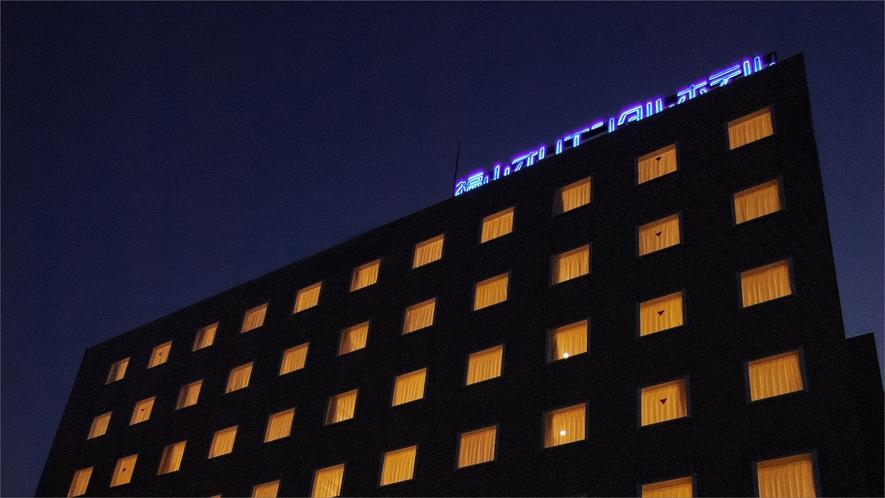 当ホテルは福山駅から徒歩2分。駅北口からも見えております。