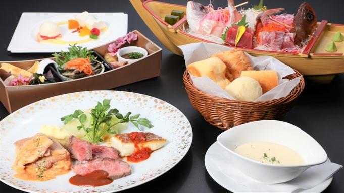 【一番人気】楽しさ満点♪1泊3食飲み放題スタンダードプラン(+35%分のクーポン付)