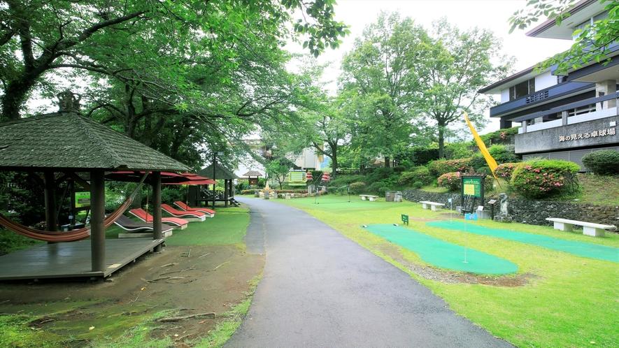 ガゼボ公園
