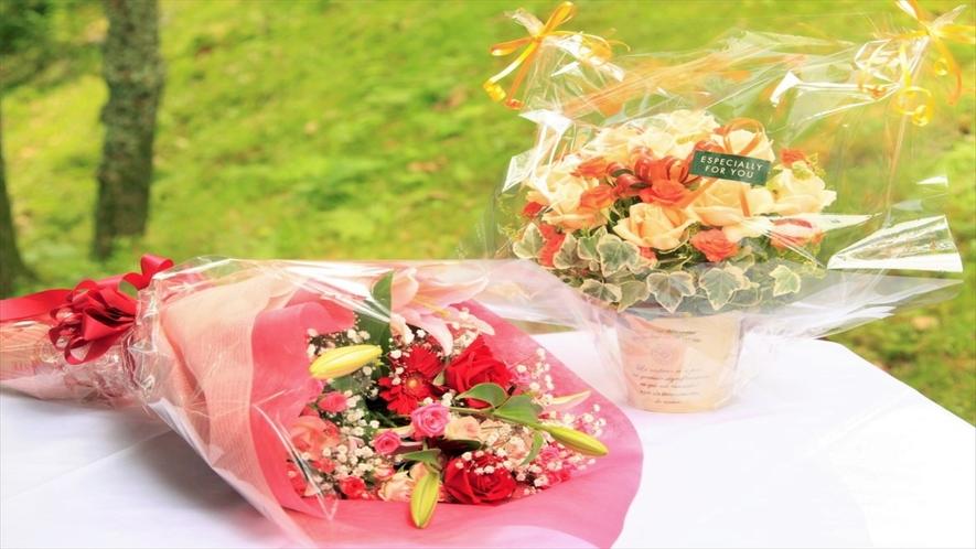 花束と花かご(有料)