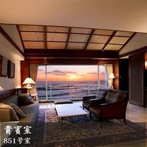 851号室 当館の最高級貴賓室のリビングルーム(852号室の和室とコネクト)