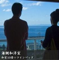 和洋室からの眺め