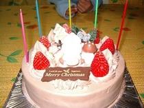 記念日にはケーキ!