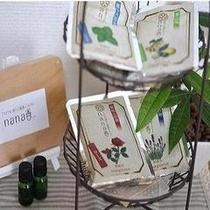 ◆入浴剤プレゼントプラン☆