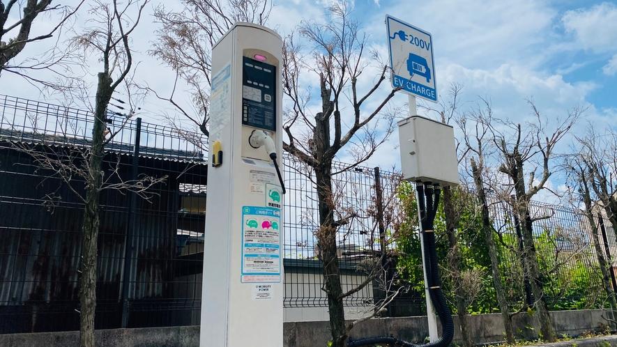 電気自動車用 充電スタンド