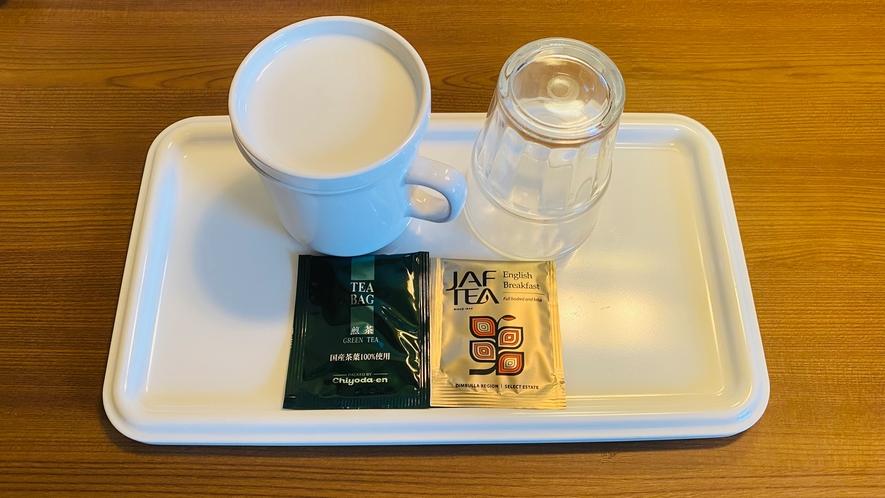 煎茶・紅茶
