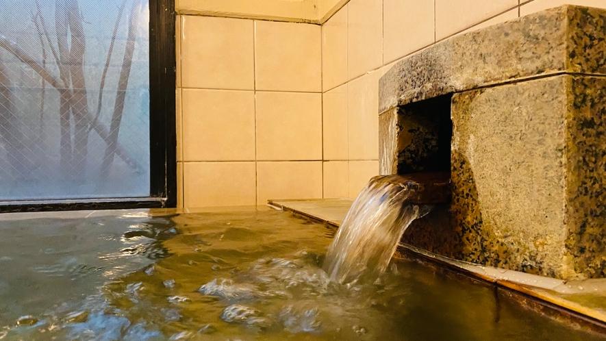天然温泉 多治見旅人の湯