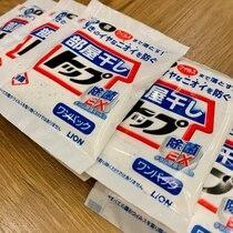 フロントにて洗剤を40円で販売しております。