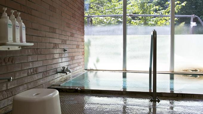わんちゃんと一緒!【貸切風呂50分付】源泉かけ流し100%のプライベート温泉付き