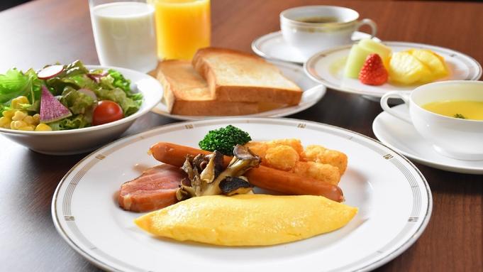 【アッパープレミアムコンフォートフロア限定プラン】〜ラグジュアリーなホテルステイを〜<朝食付>