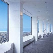 *45階展望回廊(有料)*