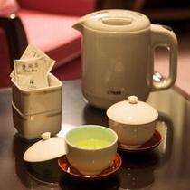 *客室内お茶のサービス(イメージ)*