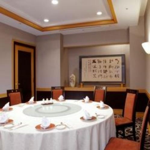 *レストラン:個室(有料) 2階 中国料理 桃花林)*