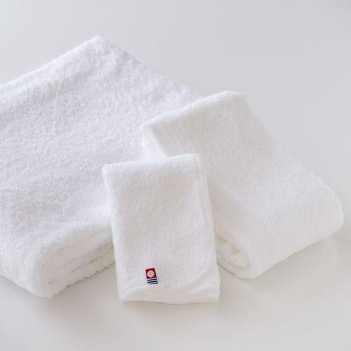 【客室アメニティ】アッパープレミアムフロアは肌触りの良い今治タオルを常設