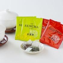 【客室アメニティ】全客室には地元静岡の老舗茶商 竹茗堂の煎茶とほうじ茶をご用意しております。